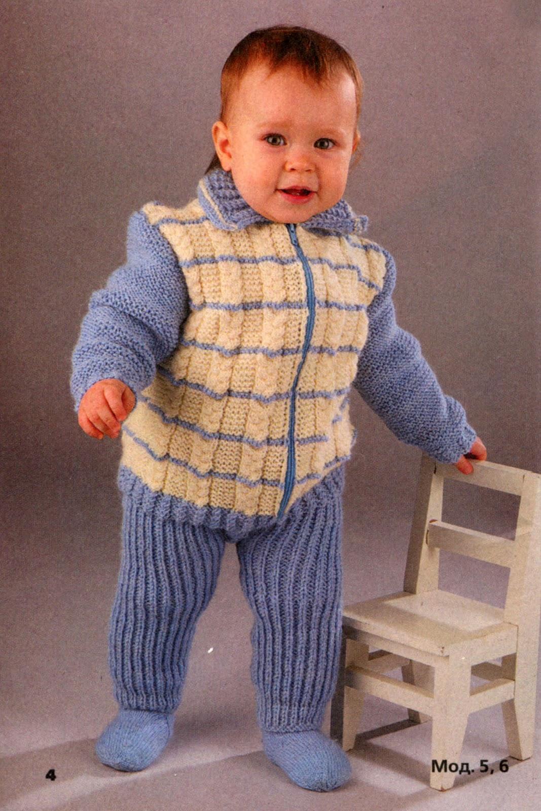 вязаные костюмы для малышей со схемами