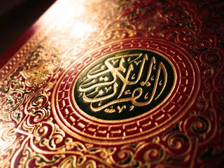 Bila Al Quran Mula Bersuara