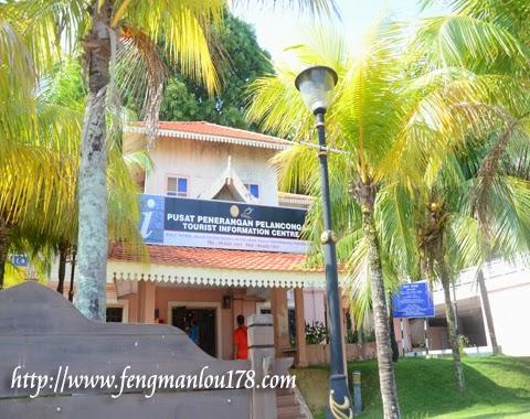 瓜登旅游资讯中心