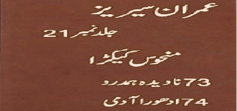 http://books.google.com.pk/books?id=Hoa5BAAAQBAJ&lpg=PP1&pg=PP1#v=onepage&q&f=false
