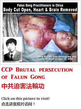 Chinese Communist Party Brutal persecution of Falun Gong 
