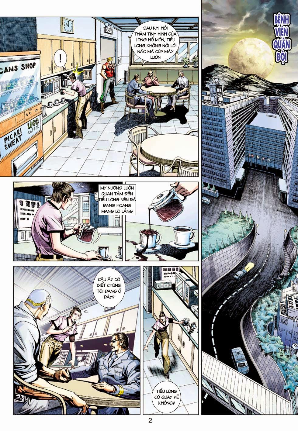 Tân Tác Long Hổ Môn trang 2