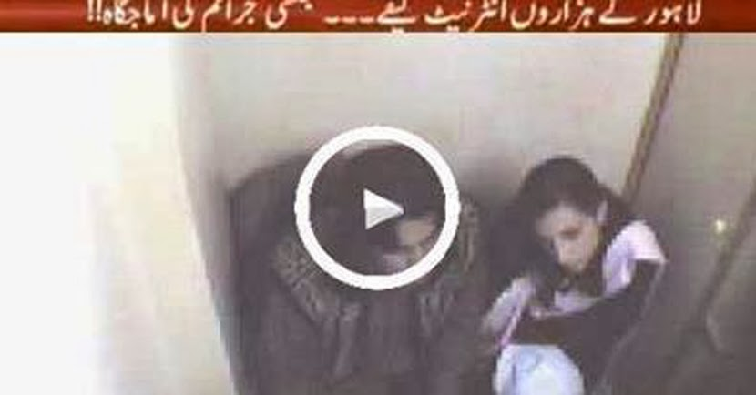 Pakistani Net Cafe Videos With Handycam