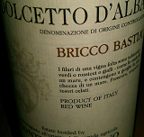 Dolcetto, one of the best varieties from Italy in my opinion.