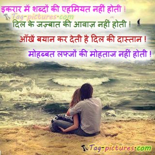 Ldr Long Distance Relationship moreover I Love You moreover Love Shayari Sms In Hindi English Urdu in addition Will Just Say I Love You as well Some Collected Bengali Kobita. on sweet love letters for him