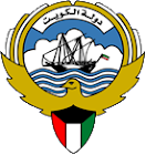 Ministry of Health, Kuwait