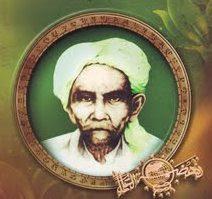 Pondok Pesantren Ibnu Kholil