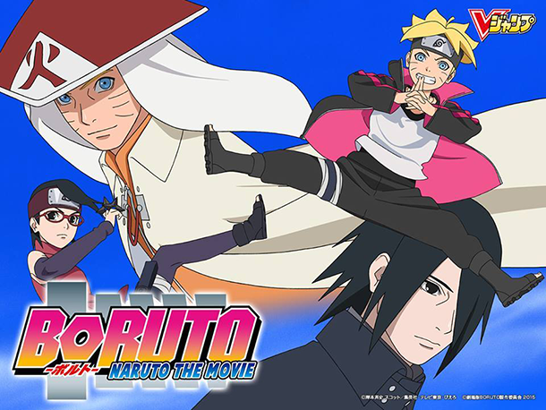 Boruto: Naruto the Movie Wallpaper Screenshot Preview