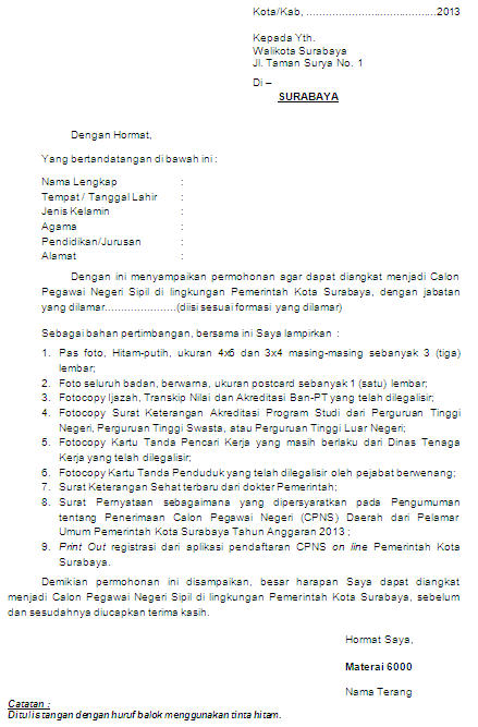 Contoh Form Surat Lamaran CPNS 2013 Pemkot Surabaya