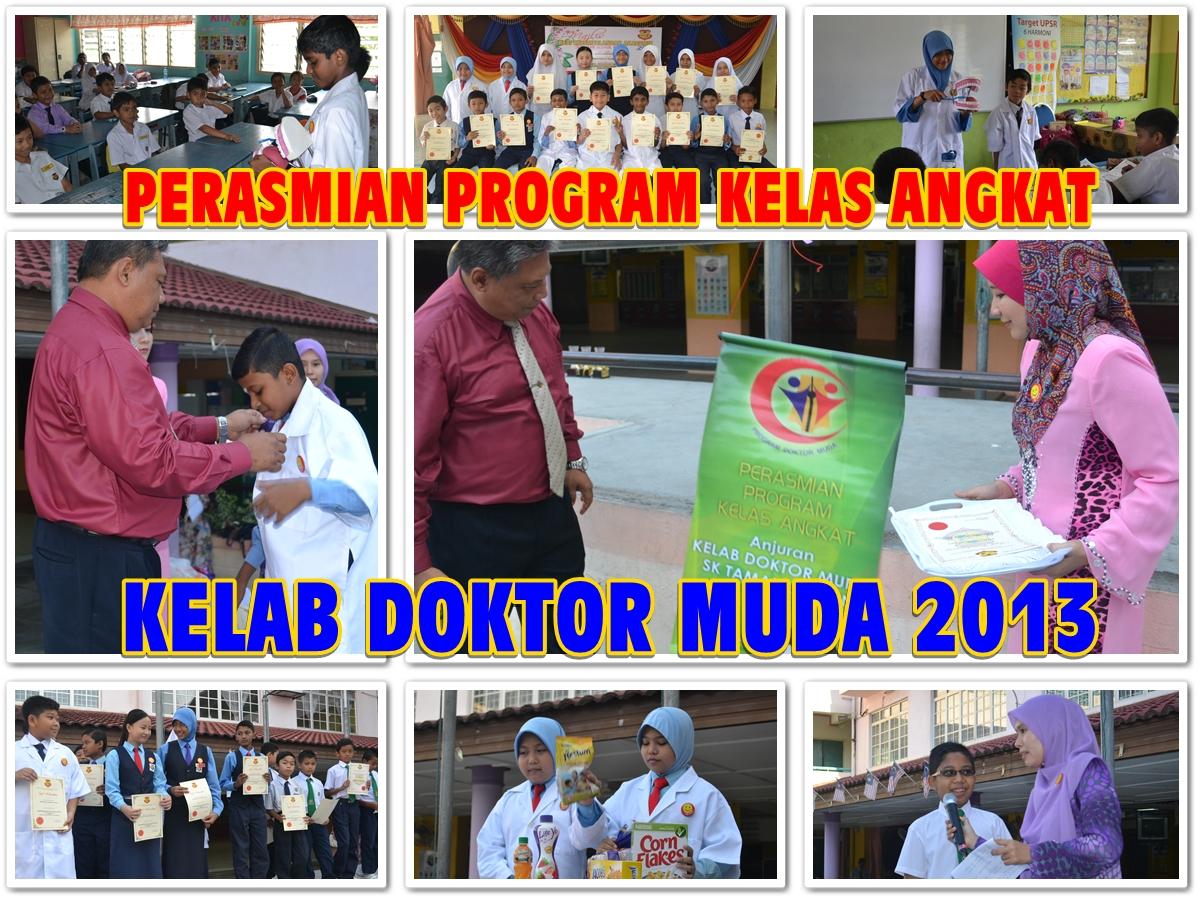 Aktiviti Program Doktor Muda