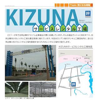Công ty CP Kizuna JV tuyển nhiều vị trí biết Tiếng Hàn