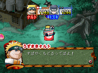Download Naruto PS1