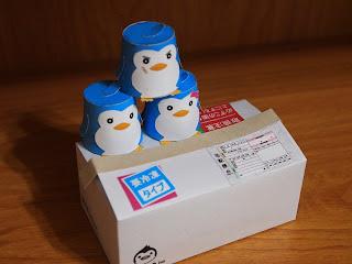 紙模:迴轉企鵝紙杯君