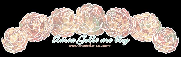 Ilaria Gelli art blog