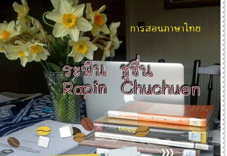 Teaching Thai