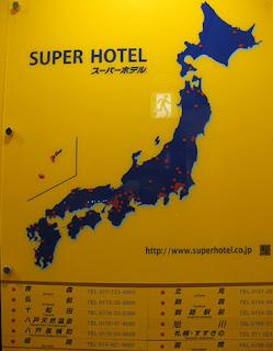 Super Hotel