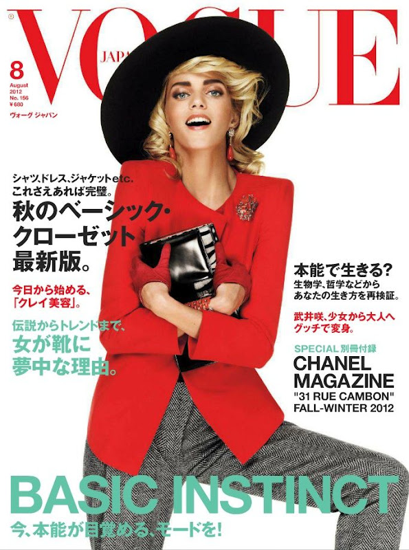 Vogue Japan August 2012 : Anja Rubik by Giampaolo Sgura