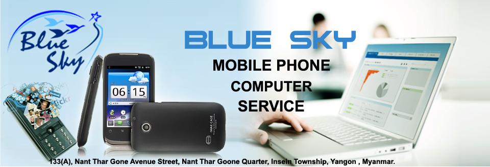 blue sky service center