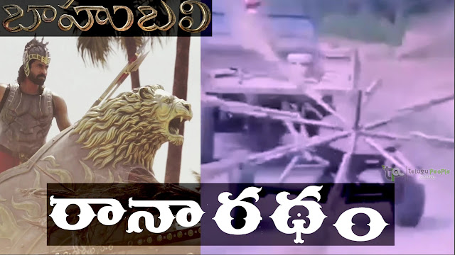 Bhallaladeva Vehicle In Real Life | Baahubali | Rana Daggubati