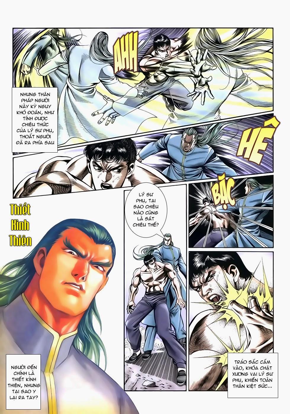Long Hổ Phong Bạo chap 9 - Trang 7
