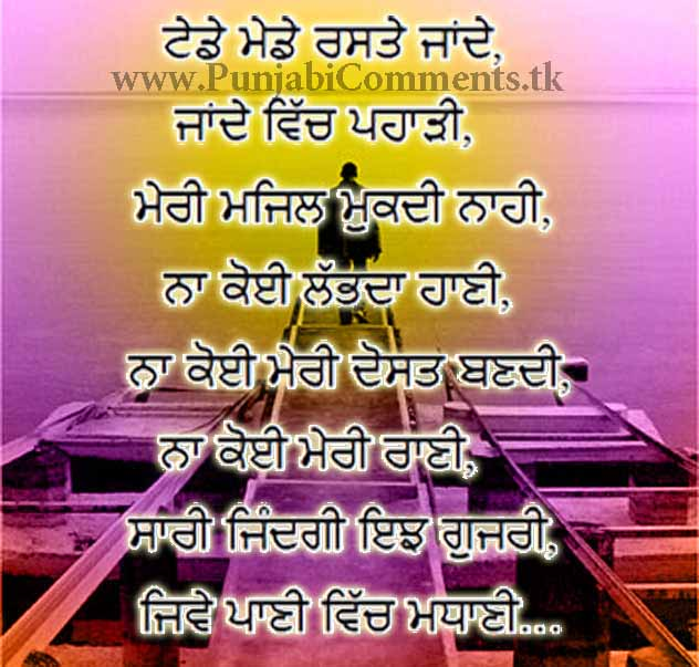 funny facebook status in punjabi language