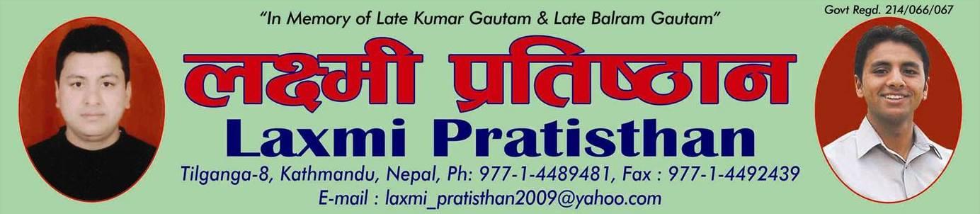 Laxmi Pratisthan