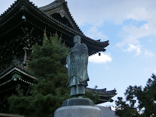 清凉寺法然
