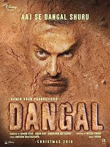 Aamir Khan Dangal Mp3 Songs Free Download
