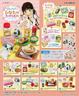 Hinata's Favourite