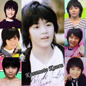 Kuramoto Kaoru