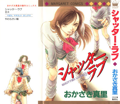 シャッター・ラブ [Shutter Love] rar free download updated daily