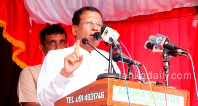 Gossip-Lanka-Sinhala-News-Mahinda-trying-to-stay-above-the-Bandaranaike-Maithri-www.gossipsinhalanews.com