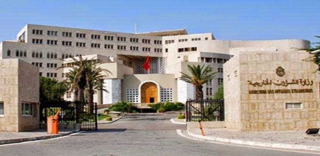 إعفاء مواطني 20 دولة من تأشيرة الدخول إلى تونس