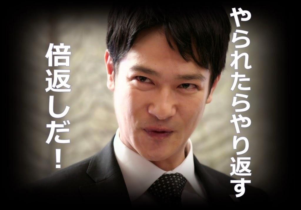 誠一郎 貴島