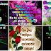 Buenas Noches - Bonitas tarjetas y postales cristianas gifs animadas para publicar en facebook.