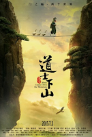 Monk Comes Down the Mountain (2015) online y gratis