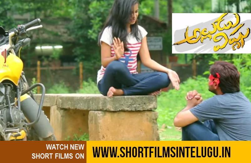 ALLUDU VISHNU Short Film