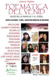 Afiche promocional de actividad conjunta: Ediciones del Taller y revistas La Mancha y El Puñal.
