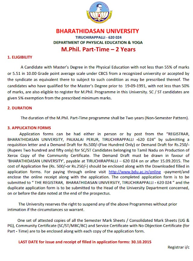 M.PHIL 2 yrs Part Time Course - Barathidhasan University - Last Date For Application : 30/10/2015
