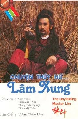 poster Lâm Xung
