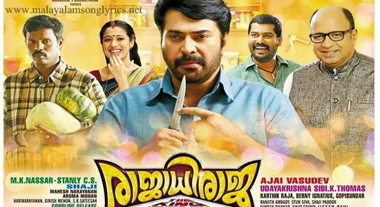 Pattum Chutti Lyrics - Rajadhi Raja Malayalam Movie Song Lyrics