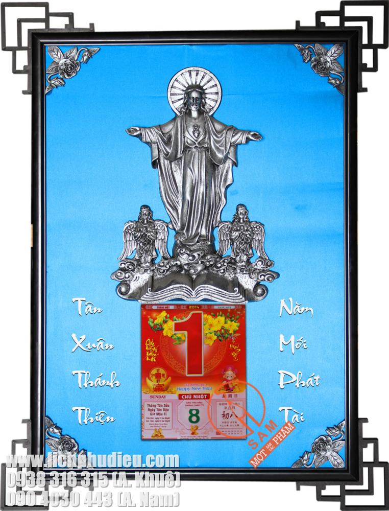 Lịch Tết 2015 - Phù Điêu Chúa Giê Su