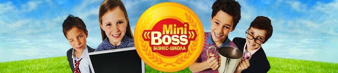 MINIBOSS BUSINESS SCHOOL