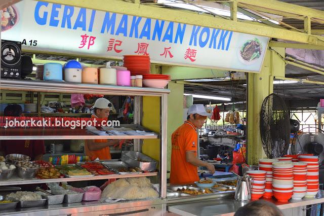 Gerai-Makanan-Kokki-Johor-Bahru-郭记凤爪面