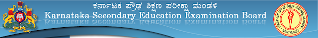 Karnataka SSLC Results 2013, 10th Result Karnataka 2013 Exam