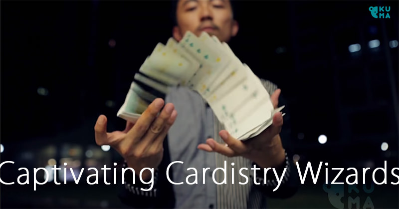 カード裁きがスゴイ!カーディシャン集団の見せ動画