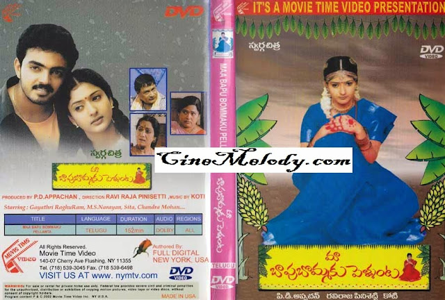 Maa Bapubommaku Pellanta Telugu Mp3 Songs Free  Download -2003