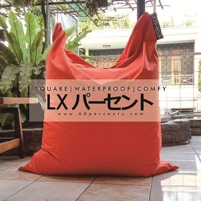 60Percents Bean Bags