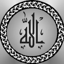 Gambar Kaligrafi Free Download Arabic Calligraphy Calligraphy