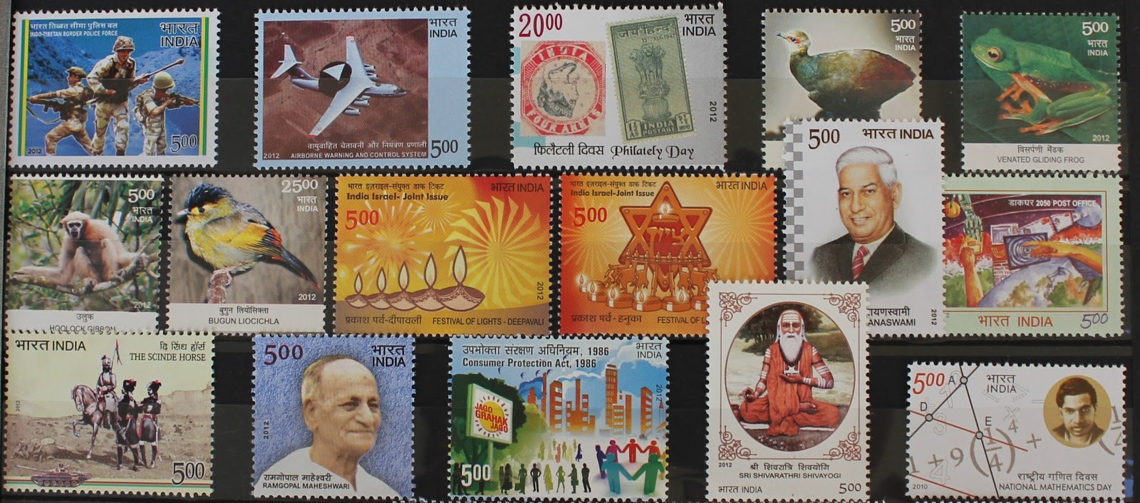 my postage stamps collection india 2012